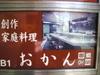 Image1681