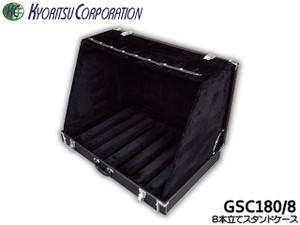 Gsc1808