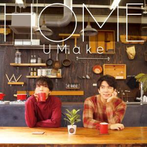 Umake_home_h1_03ae1545396662906