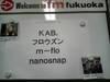 Fmfukuoka