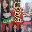 Nagoya_1
