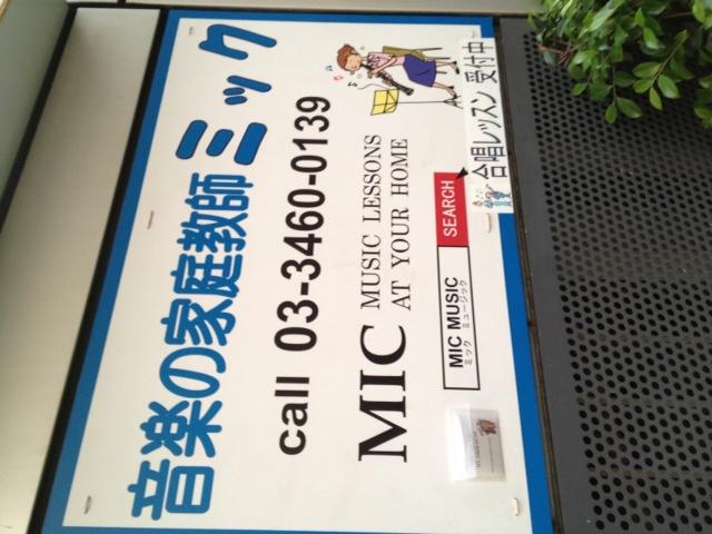 二日連続の渋谷O-WESTでした。
