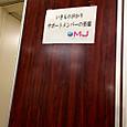 NHKでした。
