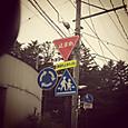 軽井沢から帰る