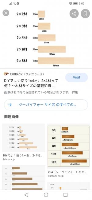 Screenshot_20210807_090012_comandroidchr